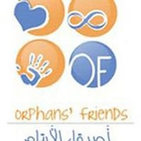 The Friends Orphans أصدقاء الأيتام