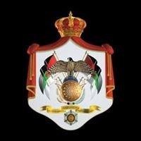 الديوان الملكي العامر
