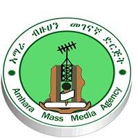 Amhara Mass Media Agency