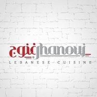 Ghanouj Lebanese Cuisine