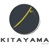 Kitayama Meatshop