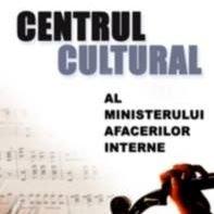 Centrul Cultural al MAI