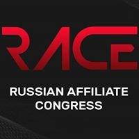 RACE Expo