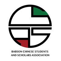Babson Chinese Students and Scholars Association - CSSA