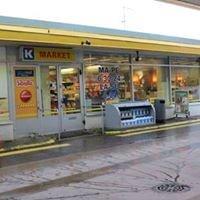 Neste Oil K-Market Lielahti