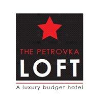 Petrovka Loft Hotel, Moscow