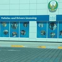 Dubai Police Traffic Department
