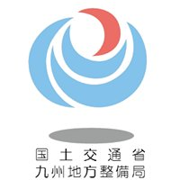 Kyushu Regional Development Bureau, MLIT, Government of Japan