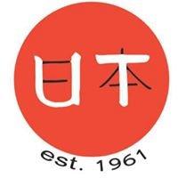 Japanese Program, UT Austin