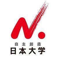 Nihon University 日本大学
