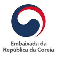 Embaixada da República da Coreia no Brasil (주브라질한국대사관)