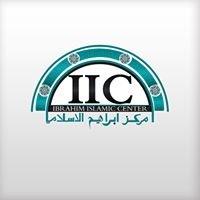 Ibrahim Islamic Center - Houston, Texas