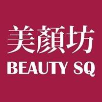 BeautySQ