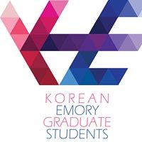 Korean Emory Graduate Students