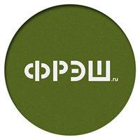 ФРЭШ - онлайн-магазин натуральных продуктов