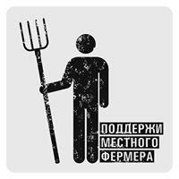 LavkaLavka на Чаянова