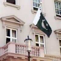Pakistan High Commission, London UK