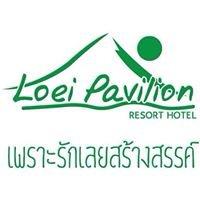 เลยพาวิลเลี่ยน Loei Pavilion