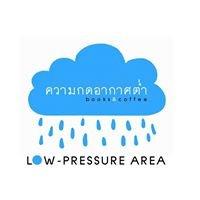 Low-Pressure Area : ความกดอากาศต่ำ