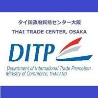 Thai Trade Center, Osaka