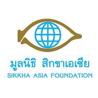 Sikkha Asia Foundation