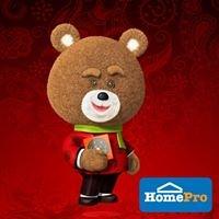 HomePro Thailand