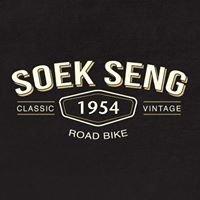 Soek Seng 1954