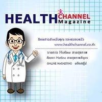 HealthChannel