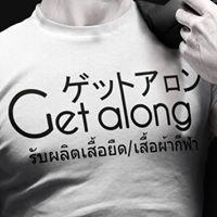 รับผลิตเสื้อยืด เสื้อผ้า GET ALONG T-Shirt