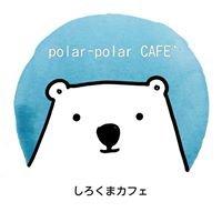 polar polar CAFE'