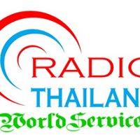 Radio Thailand World Service