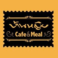 Baanying Cafe&Meal