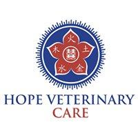 Hope Veterinary Care