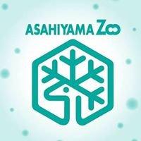 旭川市旭山動物園(Asahiyama Zoo)