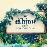 ธ.ไก่ชน THAI Bamboo Architecture