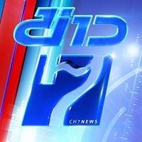 Ch7HD News