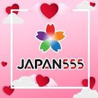 Japan555 เที่ยวญี่ปุ่นด้วยตัวเอง