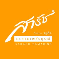 Sarach Tamarind - มะขามสารัช