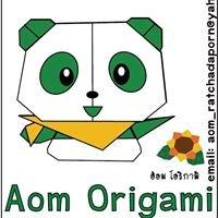 Aom Origami Studio