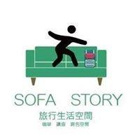 Sofa Story, 旅行生活空間
