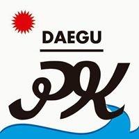 Pechakucha Daegu