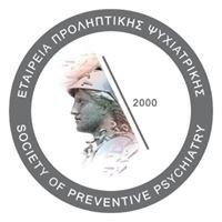 Εταιρεία Προληπτικής Ψυχιατρικής/Society of Preventive Psychiatry