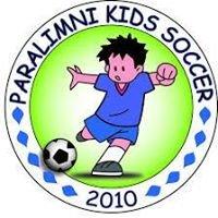 Paralimni Kids Soccer Academy