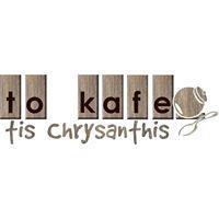 To Kafe Tis Chrysanthi's