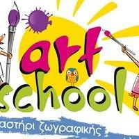 Art School Εργαστήρι Ζωγραφικής και Δημιουργικής Απασχόλησης