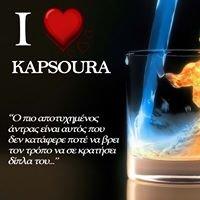 I Love Kapsoura