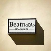 Beat Παζάρ Πολυχώρος