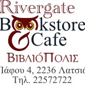 Rivergate Book Store