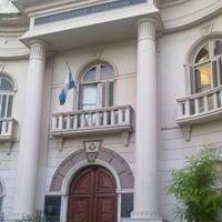 Sede Central De La Masonería Argentina Palacio Cangallo