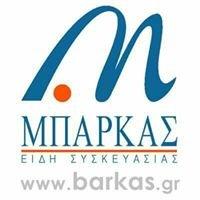 Αφοί Μπαρκά ΑΕΒΕ - Afoi Barka